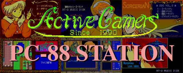 ACTIVE GAMERS PC-88 STATION
